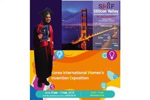 افتخار آفرینی فارغ التحصیل واحد رامسر در فستیوال بین المللی اختراعات