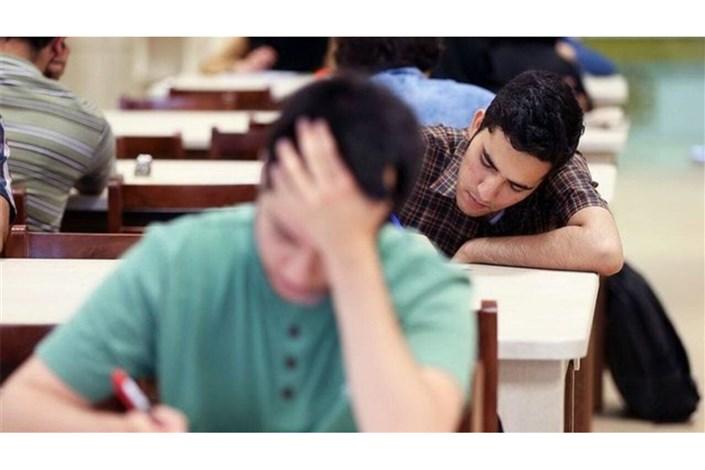 زمان امتحانات نهایی دانشآموزان مناطق سیلزده