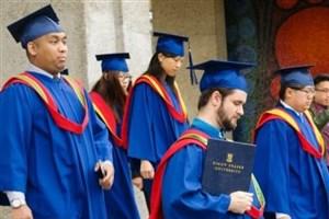 سایه کابوس ترکتحصیل بر آموزش عالی