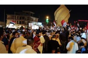 وداع با ۱۵۰ شهید تازه تفحص شده در باغ موزه انقلاب