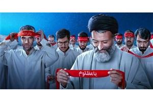 سید بهشتی به میدان ولیعصر(عج) آمد+ عکس