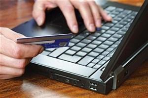 تعرفهگذاری تراکنشهای خدمات دولت الکترونیک