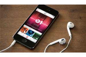 سرویس موزیک  اپل به 60 میلیون مشترک رسید