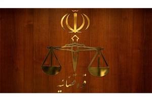 قوه قضاییه در کنار خانواده سحر خدایاری