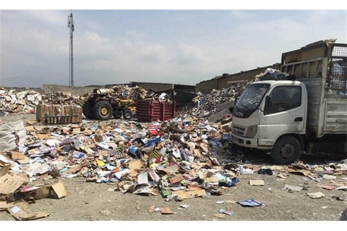 پلمب مرکز غیرمجاز تفکیک زباله