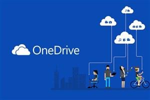 بالا رفتن امنیت فایل های «OneDrive»