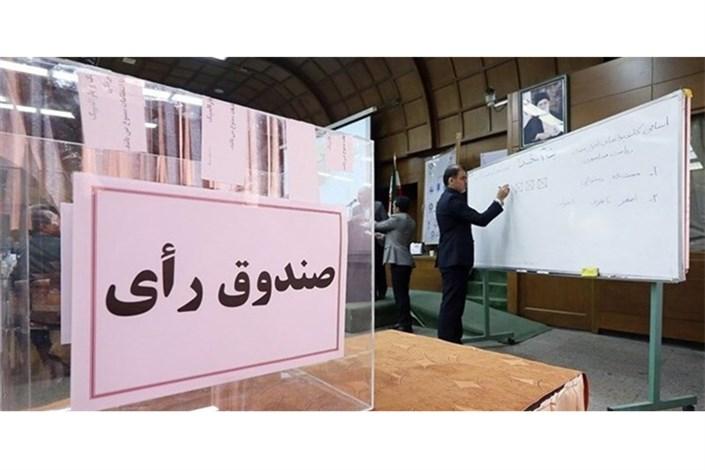 برگزاری انتخابات فدراسیون کشتی