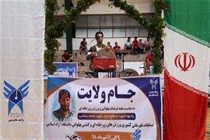 اولین رویداد ورزشی دانشگاه آزاد اسلامی برگزار شد/ گرامیداشت دو شهید گمنام در واحد قائمشهر