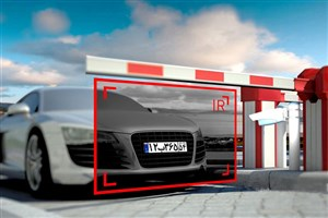 Iranian Engineers Produce Smart System of License Plate Readers