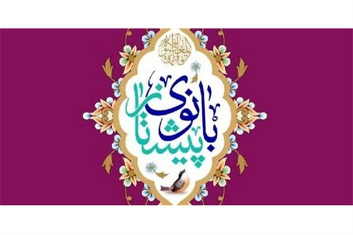 جشن قرآنی بانوی پیشتاز