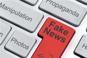 الگوریتم جدید در برابر خبرهای دروغین می ایستد