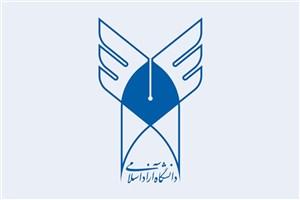 11 تیرماه؛ آخرین مهلت ثبتنام در مصاحبه دوره بدون آزمون دکتری دانشگاه آزاد اسلامی