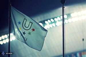 2روز تا آغاز مسابقات یونیورسیاد/ بزرگترین گردهمایی دانشجویی در قاره اروپا