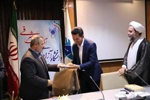 سرپرست معاونت توسعه مدیریت و منابع واحد تبریز منصوب شد