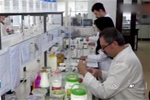 دستیابی به فناوری تولید پروبیوتیکهای بومی توسط پژوهشگران دانشگاه آزاد اسلامی نور