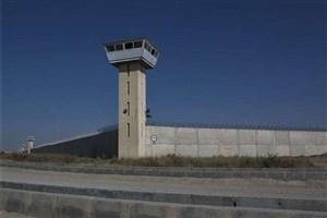 مدیرکل زندانهای استان تهران برکنار شد