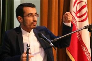 کمک گرفتن از فردی که علیه امنیت و اقتصاد جمهوری اسلامی فعالیت میکند چه دلیلی دارد؟
