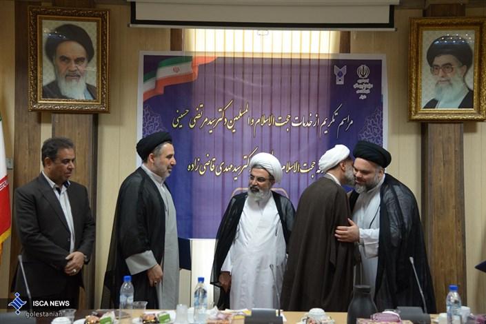 تودیع مسئول نهاد دانشگاه آزاد بوشهر