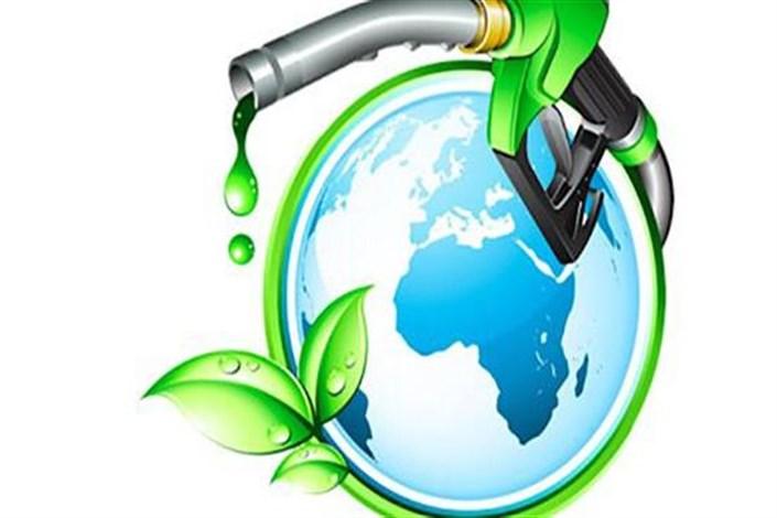 گازوئیل زیستی