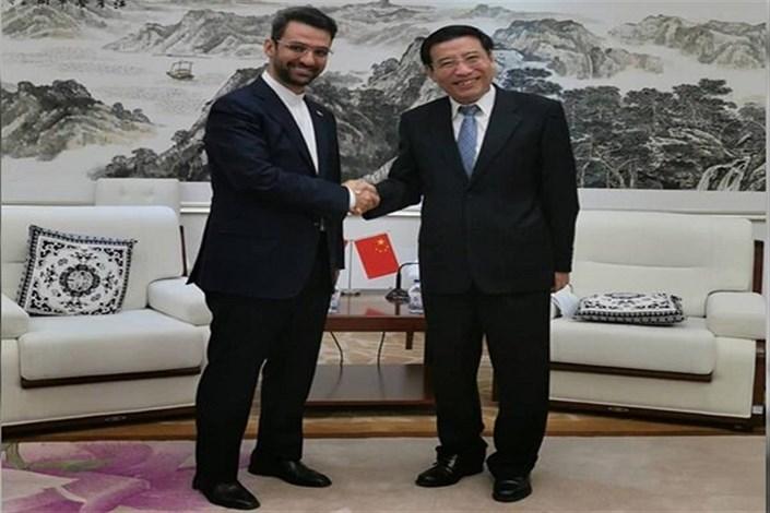 وزرای فناوری اطلاعات ایران و چین