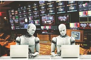 تحول عظیم در اتاق های خبر با ورود هوش مصنوعی