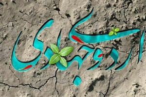 آغاز ثبتنام  اردوی جهادی دانشجویان دانشگاه فرهنگیان شهید مفتح تهران