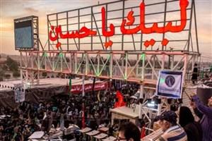 برپایی موکب خدمات پزشکی دانشگاه علوم پزشکی شهید بهشتی