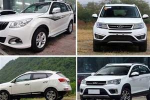 نرخ جدید خودروهای شاسی بلند در بازار اعلام شد+ جدول
