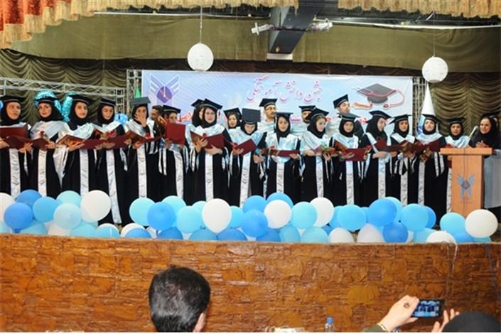 در واحد خرم آباد برگزار شد: جشن دانش آموختگی دانشجویان رشته پرستاری