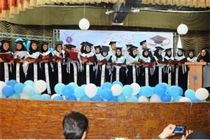 برگزاری جشن دانش آموختگی دانشجویان رشته پرستاری در واحد خرم آباد