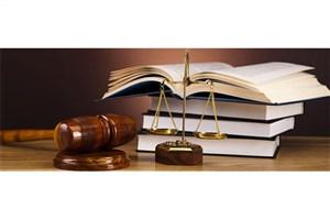 گرایش های متنوع رشته حقوق، باعث محبوبیت آن در بین داوطلبان شده است