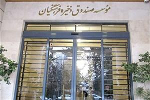 گزارش مجلس از تخلفات بانک سرمایه و صندوق ذخیره فرهنگیان