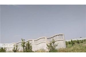 جریان کشیدن دیوار غیرمجاز درمحوطه ثبت ملی جندیشاپورچه بود؟+عکس