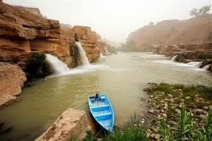 خوزستان مینیاتوری از تمام ایران