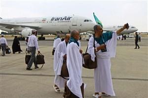 رایزنی با عربستان برای استفاده از ظرفیت سایر شرکتهای هواپیمایی برای بازگشت حجاج