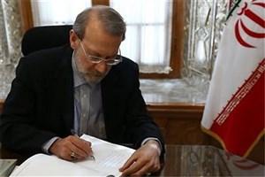 نامه لاریجانی به روحانی درباره تخلف در اجرای مصوبه افزایش حقوق