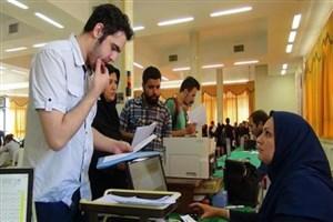 18 تیر؛ آخرین مهلت ثبتنام نقل و انتقال دانشجویان دانشگاه آزاد اسلامی