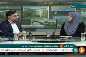 پیشتازی دانشگاه آزاد اسلامی در همکاری با صنایع کشور، در مقایسه با سایر دانشگاهها