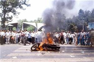 فتنه 18 تیر کودتای نافرجام احزاب در دانشگاه