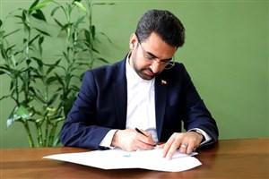 وزیر ارتباطات پیگیر گلایههای اینترنتی زوار اربعین