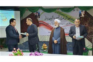 برگزاری جشن فارغالتحصیلی دانشجویان ایرانی درمانیل