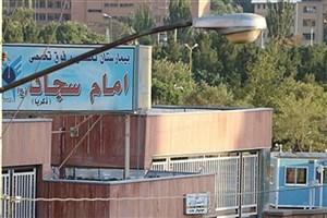 صدور  پروانه بهره برداری بیمارستان امام سجاد (ع) دانشگاه آزاد اسلامی تبریز