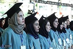 جشن دانش آموختگی دانشگاه تهران
