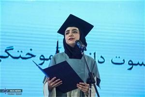 جشن دانشآموختگی دانشگاه تهران - 19 تیر 98