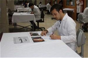 سی و هشتمین آزمون ارتقا و گواهینامه تخصصی پزشکی برگزار شد