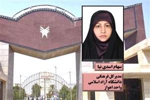 مسئولان باید دغدغهمند در توسعه فرهنگ حجاب و عفاف باشند/ الگوهای موفق زنان مسلمان محجبه معرفی شوند