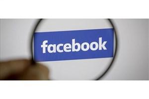 قانون مالیات بر غول های اینترنتی در فرانسه تایید شد