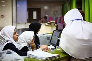 اولین آزمون صلاحیت حرفه ای پرستاران ۱۷ بهمن ماه ۹۸ برگزار می شود
