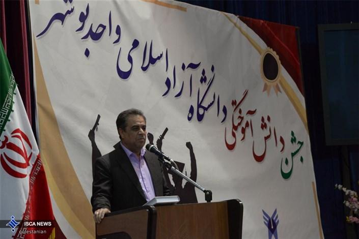 دکتر اسماعیل عبدالهی