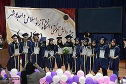 جشن دانش آموختگی واحد بوشهر
